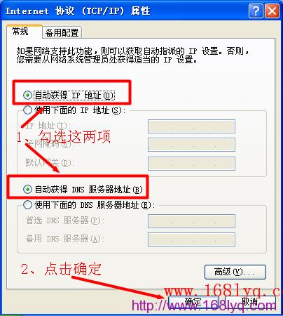 tplogin.cn管理页面打不开的解决办法?(电脑)