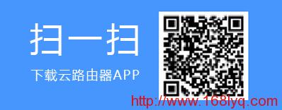 tplogin.cn(TP-LINK)官网app下载