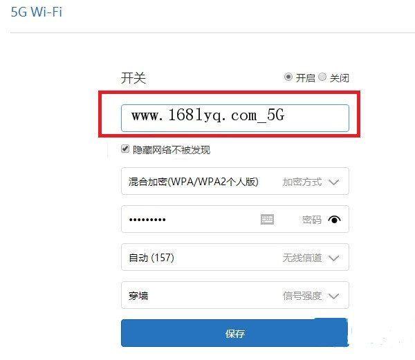 小米路由器5G WiFi信号搜不到怎么办? 2