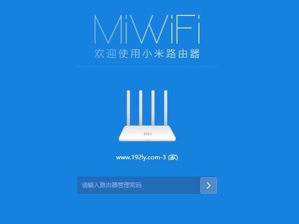 小米路由器3G管理密码忘记了该怎么办?
