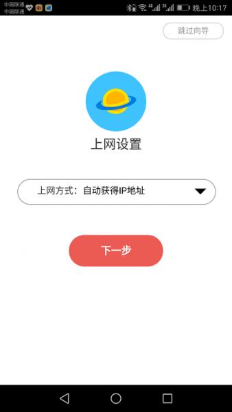 melogin.cn设置上网
