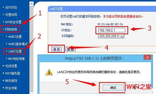 路由器登录地址打开为什么是中国电信? 4