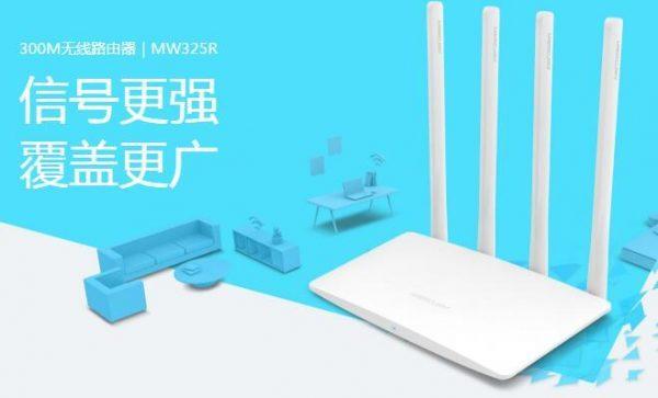 如何设置无线网络wifi 1