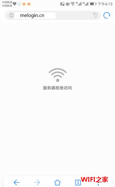 melogin.cn页面管理手机打不开