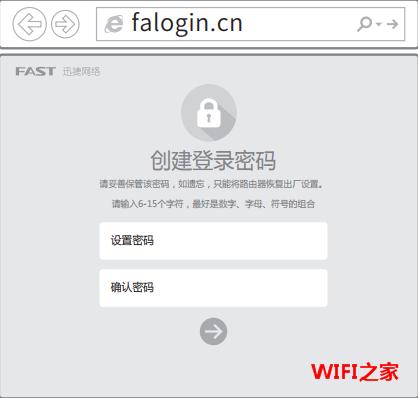 falogin.cn为什么连不上