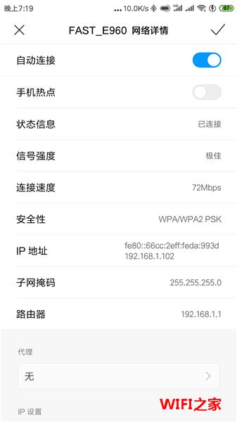 192.168.1.1登录密码 5
