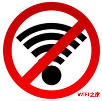wifi无法访问互联网怎么解决