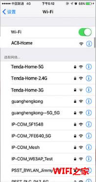 腾达(Tenda)AC8 怎么设置上网